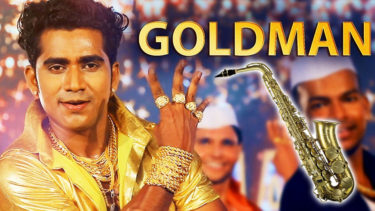 「ゴールドマンサックス」とはどういう意味?英語で「Goldman Sachs」と記述するとの事。