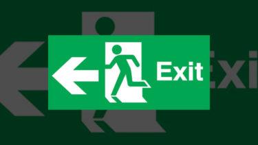「イグジット」とはどういう意味?英語で「Exit」と記述するとの事。