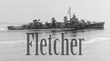 「フレッチャー」とはどういう意味?英語で「Fletcher」と記述するとの事。