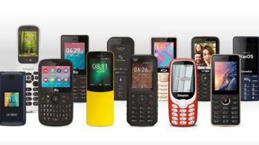 「フィーチャーフォン」とはどういう意味?英語で「feature phone」と記述するとの事。