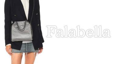 「ファラベラ」とはどういう意味?アルファベットで「Falabella」と記述するとの事。