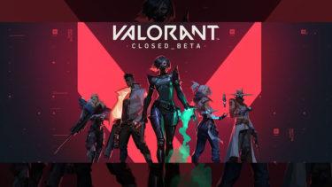 「ヴァロラント」とはどういう意味?アルファベットで「VALORANT」と記述するとの事。