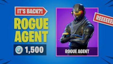 「ローグエージェント」とはどういう意味?英語で「Rogue agent」と記述するとの事。