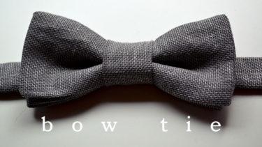 「ボウタイ」とはどういう意味?英語で「bow tie」と記述するとの事。