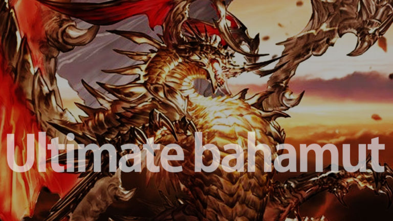 ultimate bahamut