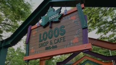 「ロゴス」とはどういう意味?アルファベットで「LOGOS」と記述するとの事。