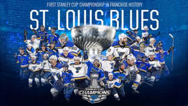 「セントルイス・ブルース」とはどういう意味?英語で「St. Louis Blues」と記述するとの事。