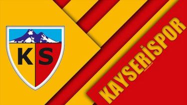 「カイセリスポル」とはどういう意味?トルコ語で「Kayserispor」と記述するとの事。