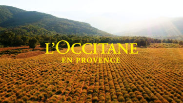 「ロクシタン」とはどういう意味?フランス語で「L'Occitane」と記述するとの事。