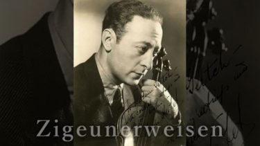 「ツィゴイネルワイゼン」とはどういう意味?ドイツ語で「Zigeunerweisen」と記述するとの事。