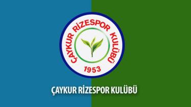 「チャイクル・リゼスポル」とはどういう意味?トルコ語で「Çaykur Rizespor」と記述するとの事。