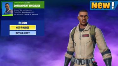 「コンテインメントスペシャリスト」とはどういう意味?英語で「Containment Specialist」と記述するとの事。