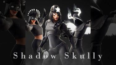 「シャドースカリー」とはどういう意味?英語で「Shadow Skully」と記述するとの事。