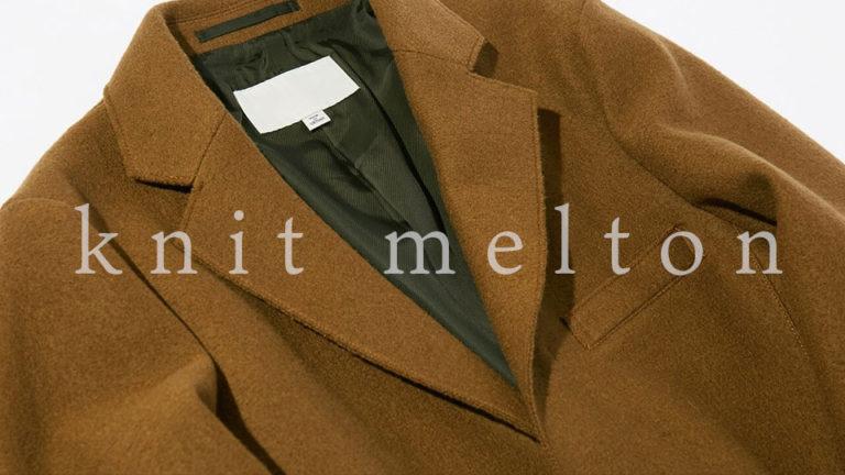 knit melton
