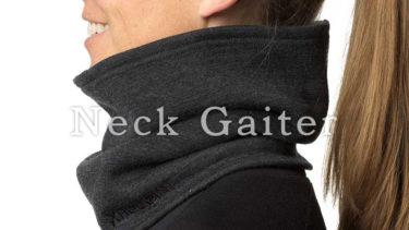 「ネックゲイター」とはどういう意味?英語で「Neck Gaiter」と記述するとの事。