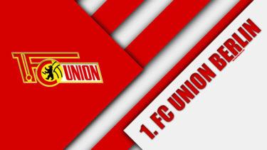 「1. FCウニオン・ベルリン」とはどういう意味?ドイツ語で「1. FC Union Berlin」と記述するとの事。