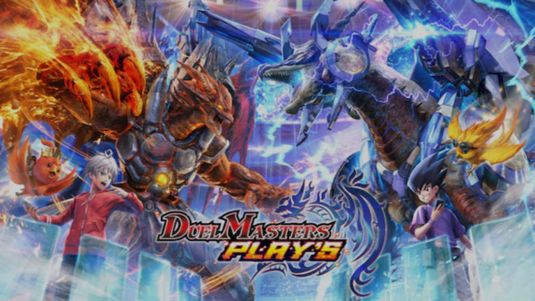 DUEL MASTERS PLAY'S