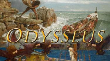 「オデュッセウス」とはどういう意味?アルファベットで「Odysseus」と記述するとの事。