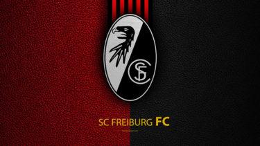 「SCフライブルク」とはどういう意味?ドイツ語で「SC Freiburg」と記述するとの事。