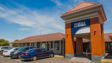 「シルバニアファミリー」の「シルバニア」とはどういう意味?アルファベットで「Sylvania」と記述するとの事。