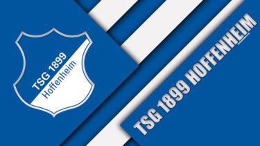 「TSG 1899ホッフェンハイム」とはどういう意味?ドイツ語で「TSG 1899 Hoffenheim」と記述するとの事。