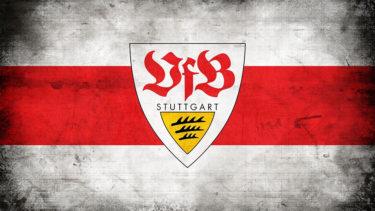 「VfBシュトゥットガルト」とはどういう意味?ドイツ語で「VfB Stuttgart」と記述するとの事。