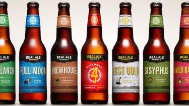「エールビール」の「エール」とはどういう意味?英語で「Ale」と記述するとの事。