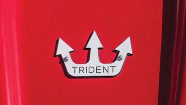 「トライデント」とはどういう意味?英語で「Trident」と記述するとの事。