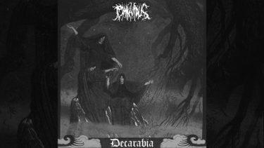 「デカラビア」とはどういう意味?アルファベットで「Decarabia」と記述するとの事。