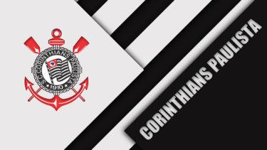 「SCコリンチャンス・パウリスタ」とはどういう意味?ポルトガル語で「SC Corinthians Paulista」と記述するとの事。