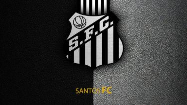 「サントスFC」とはどういう意味?ポルトガル語で「Santos FC」と記述するとの事。