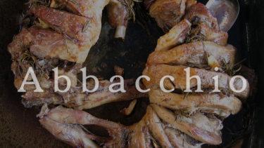「アッバッキオ」とはどういう意味?イタリア語で「abbacchio」と記述するとの事。
