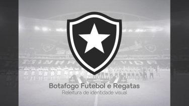 「ボタフォゴFR」とはどういう意味?ポルトガル語で「Botafogo FR」と記述するとの事。