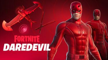 「デアデビル」とはどういう意味?英語で「Daredevil」と記述するとの事。