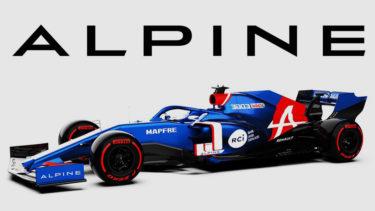 「アルピーヌ」とはどういう意味?フランス語で「Alpine」と記述するとの事。