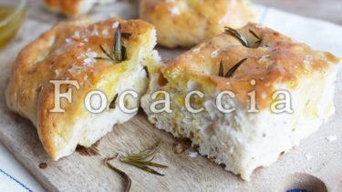 「フォカッチャ」とはどういう意味?イタリア語で「Focaccia」と記述するとの事。
