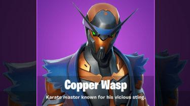 「コッパーワプス」とはどういう意味?英語で「copper wasp」と記述するとの事。