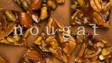 「ヌガー」とはどういう意味?フランス語で「nougat」と記述するとの事。
