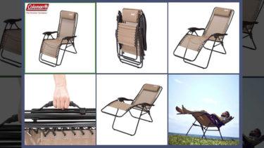 「インフィニティチェア」とはどういう意味?英語で「infinity chair」と記述するとの事。