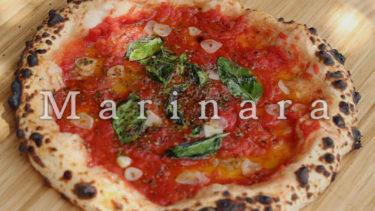 「マリナーラ」とはどういう意味?イタリア語で「marinara」と記述するとの事。