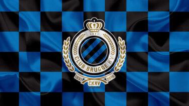 「クラブ・ブルッヘ」とはどういう意味?アルファベットで「Club Brugge」と記述するとの事。