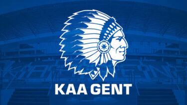 「KAA ヘント」とはどういう意味?アルファベットで「KAA Gent」と記述するとの事。
