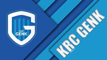 「KRC ヘンク」とはどういう意味?アルファベットで「KRC Genk」と記述するとの事。