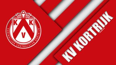 「KV コルトレイク」とはどういう意味?アルファベットで「KV Kortrijk」と記述するとの事。