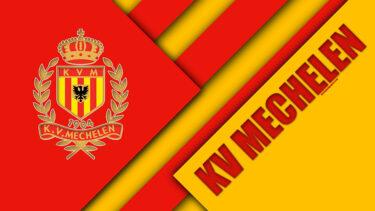 「KV メヘレン」とはどういう意味?アルファベットで「KV Mechelen」と記述するとの事。