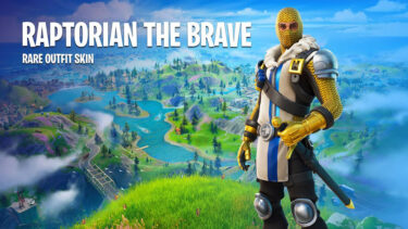 「ラプタリアン ザ ブレイブ」とはどういう意味?英語で「Raptorian The Brave」と記述するとの事。