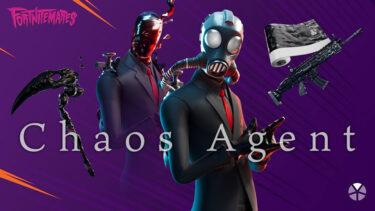 「カオスエージェント」とはどういう意味?英語で「Chaos Agent」と記述するとの事。