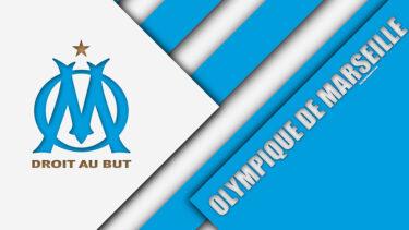 「オリンピック・マルセイユ」とはどういう意味?アルファベットで「Olympique Marseille」と記述するとの事。