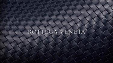 「ボッテーガ・ヴェネタ」とはどういう意味?イタリア語で「Bottega Veneta」と記述するとの事。