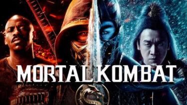 「モータルコンバット」とはどういう意味?アルファベットで「Mortal Kombat」と記述するとの事。